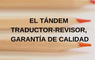 Traductam: el tándem traductor-revisor, garantía de calidad